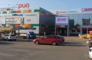 В Смоленске больше не будет торгового центра «Рио»