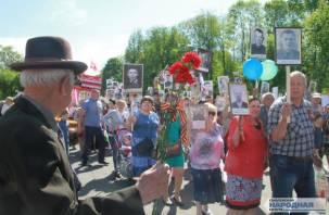 Минск отказался проводить «Бессмертный полк»