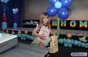 Опубликована программа кинофестиваля «Детский КиноМай» в Смоленске