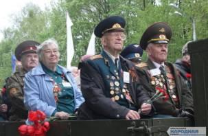 Подсчитано точное количество ветеранов Великой Отечественной войны