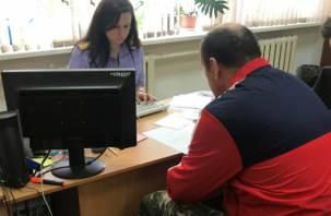 Обнародовано видео задержания сотрудника смоленского УФСИН