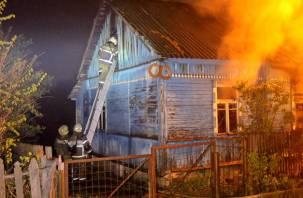 Спасатели тушили пожар в Раю