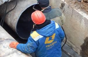 «Начинайте шевелиться!» Ремонт теплотрасс в Смоленске разозлил главу города