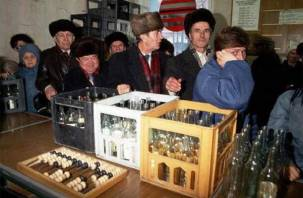 Российские магазины могут начать снова принимать стеклотару у населения