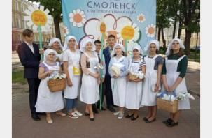 В Смоленске прошла акция «Белый цветок»