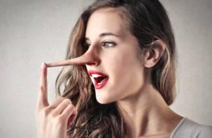 Ложь может спровоцировать возникновение опасных заболеваний