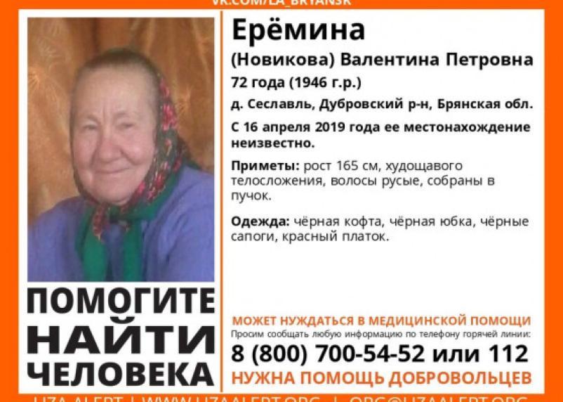 Нуждается в медпомощи. В Смоленской области ищут пенсионерку с Брянщины
