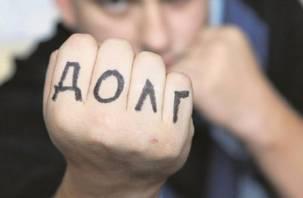 Взыскивать с граждан долги по ЖКХ коллекторам запретят