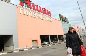 Плохие времена для гипермаркетов в России. «Ашан» — всё?