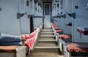 В поездах резко выросли цены на плацкарт