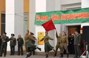 Пограничники приглашают смолян на праздник