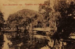 В Сети появились старинные снимки смоленского парка