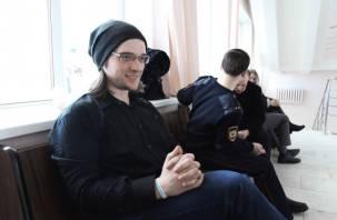 Первый пошел: в Смоленске блоггера наказали за неуважение к власти