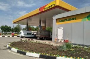 На заправках Смоленской области вновь подорожало топливо