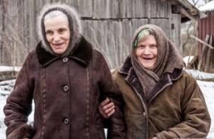 Россиян призвали не надеяться на пенсию