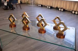 В Гагарине состоится межрегиональный этап премии «Бизнес-Успех»