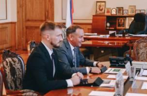 Председатель Среднерусского банка провёл рабочую встречу с губернатором Смоленской области