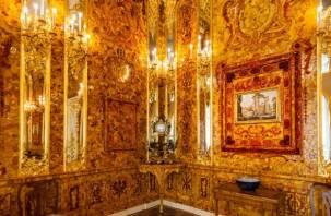 Янтарную комнату в Польше опять не нашли