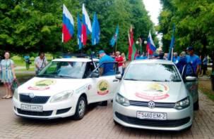 Через Смоленщину в Беларусь прошёл автопробег ДОСААФ