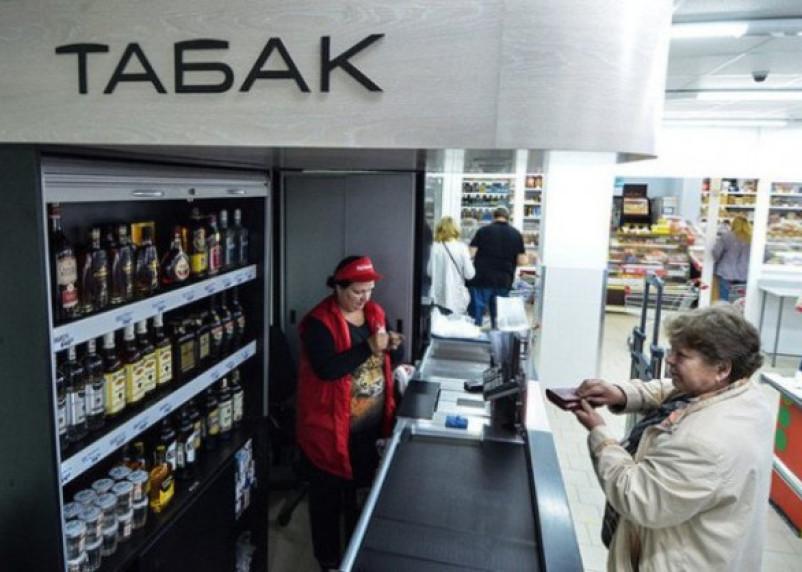 В России хотят затруднить покупку табака и алкоголя