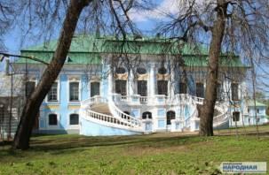 В Смоленской области прошёл Грибоедовский праздник