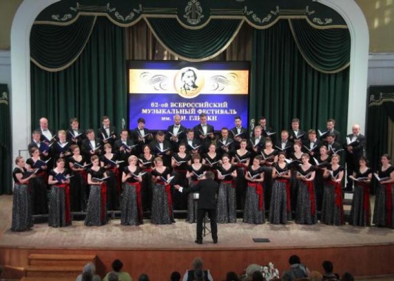 В Смоленске выступила всемирно известная хоровая капелла России имени А.А. Юрлова