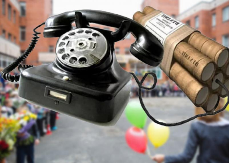 Телефонные атаки на Россию ведутся из Украины