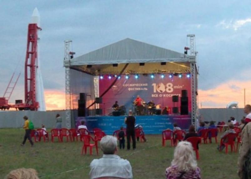 В Калуге прошёл космический фестиваль «108 минут», посвященный Юрию Гагарину