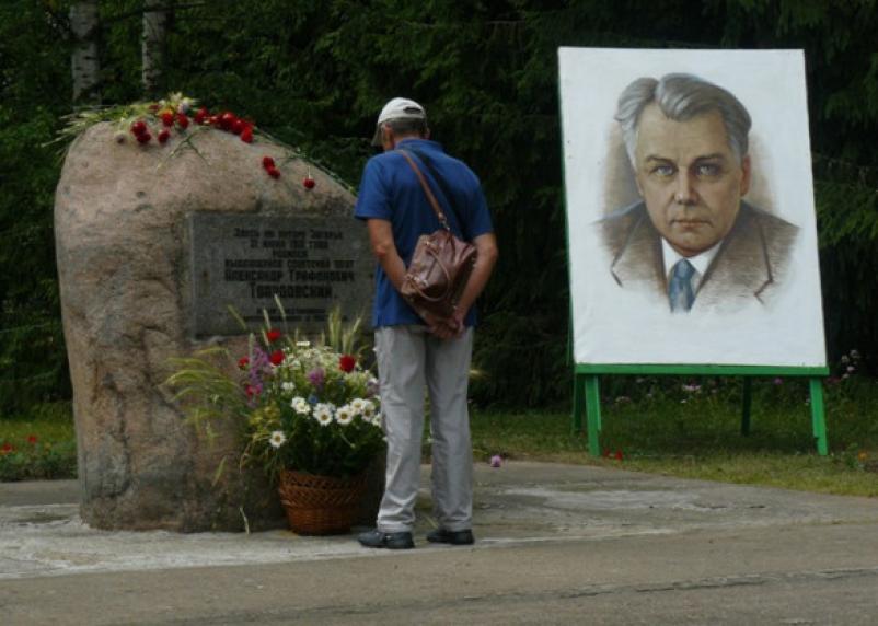 На хуторе Загорье отпраздновали день рождения Александра Твардовского