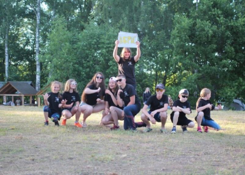 На Смоленщине состоялся областной слёт юных туристов