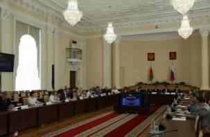 В Смоленске депутаты Союзного государства обсудили бюджет и остались им недовольны