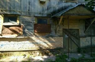 Ветхие дома будут ремонтировать, а не расселять