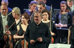 Валерий Гергиев высказался про объединение Мариинки со Смоленским драмтеатром