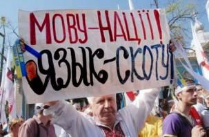 На Украине изменили написание русских фамилий
