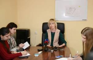 Уволена начальник департамента Смоленской области по строительству и ЖКХ. Кто вместо нее?