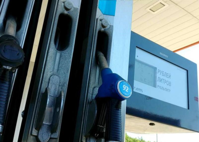 Спрос на бензин показал рекордное падение