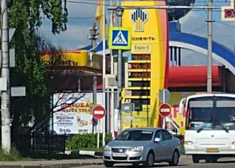 В Смоленской области снова подорожал бензин