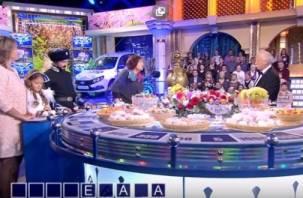 Вязьмич сыграл в «Поле чудес» на Первом канале