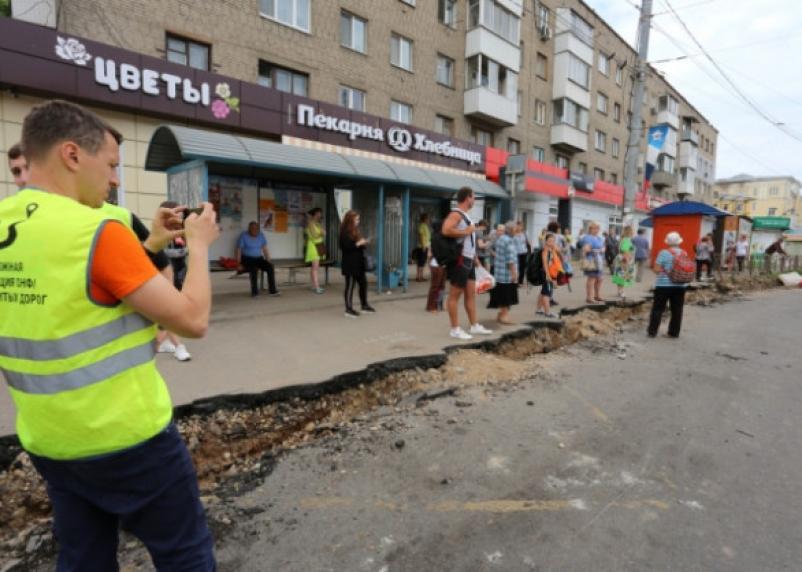 Смоленск получает «единицу». Улицы города находятся в аварийном состоянии