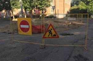 В Смоленске на три дня закроют движение транспорта на Велижской улице