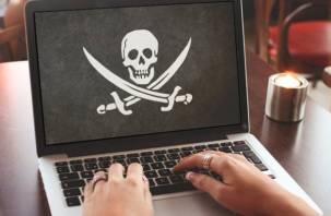 Россиян не будут штрафовать за использование «пиратского» нелегального контента