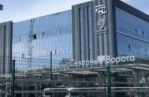 С нового автовокзала в Москве запустили автобус до Смоленска