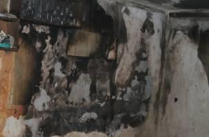 Пожар вспыхнул в квартире на Шевченко. Спасены два человека