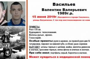 Разыскиваемый в Смоленске парень с ирокезом найден в Витебске