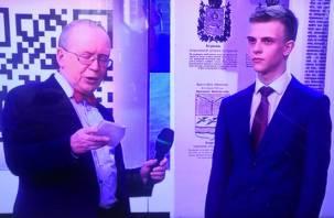 Смоленский выпускник стал победителем «Умниц и умников» и поступил в МГИМО