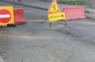 В Смоленске по одной из улиц до апреля ограничат движение