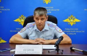 Мошенники зверствуют в Смоленской области