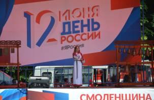 В центре города проходит фестиваль Смоленщина многонациональная