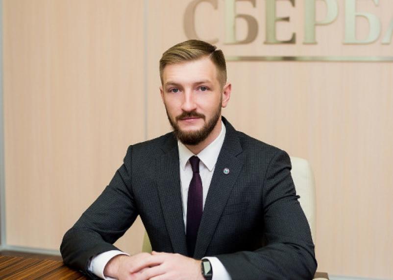 Управляющим Смоленским отделением Сбербанка назначен Александр Решетняк