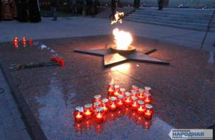 В Смоленске пройдет акция «Свеча Памяти»